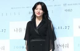 Lee Young Ae trẻ và đẹp như nữ thần ở độ tuổi U50