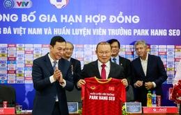 CHÍNH THỨC: Liên đoàn bóng đá Việt Nam gia hạn hợp đồng thành công với HLV Park Hang Seo