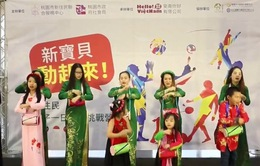 Lễ hội cộng đồng dân cư Đông Nam Á tại Đài Loan (Trung Quốc)