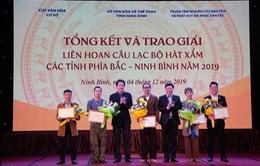 Hát xẩm xứ Nghệ đạt giải A tại Liên hoan hát xẩm các tỉnh khu vực phía Bắc 2019