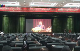 Hội nghị toàn quốc tăng cường đại đoàn kết dân tộc, xây dựng Đảng