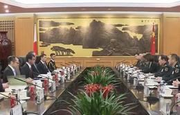 Hợp tác an ninh Trung Quốc - Nhật Bản