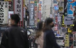 Hàn Quốc: Tiêu dùng tư nhân dự kiến ghi nhận mức tăng thấp nhất từ năm 2013