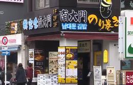 Cơ hội tháo gỡ bất đồng thương mại Nhật Bản - Hàn Quốc