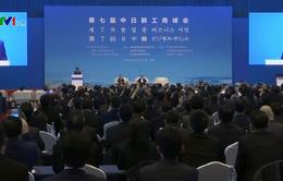 Hội nghị thượng đỉnh Trung Quốc - Nhật Bản - Hàn Quốc