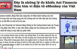 Ant Financial tham gia thị trường thanh toán tại Việt Nam