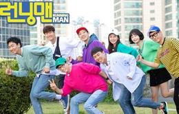 Running Man sẽ có phiên bản Indonesia