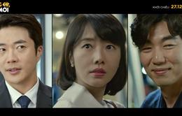 """Kwon Sang-woo trở lại với vai diễn """"mặn mòi"""" trong phim điện ảnh mới"""