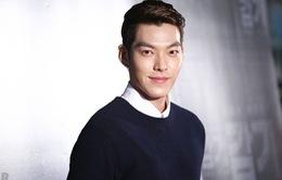 Kim Woo Bin quyên góp tất cả số tiền thu được từ họp fan cho trẻ em bị ung thư