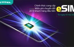 Tin vui cho người dùng iPhone XS, XR: Các nhà mạng chính thức ra mắt eSIM với nhiều ưu đãi