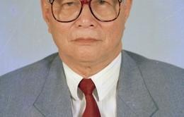 Thông báo lễ tang đồng chí Nguyễn Đức Bình