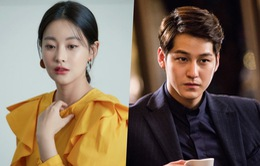 Kim Bum xác nhận chia tay đàn chị