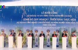 Thái Bình khởi công nhiều dự án lớn