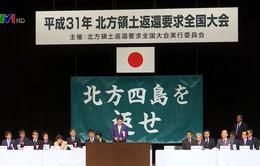 Nhật Bản quyết tâm giải quyết tranh chấp lãnh thổ với Nga