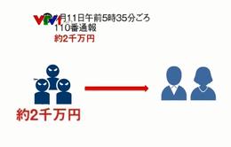 Nhật Bản: Gia tăng tình trạng trộm cướp nhằm vào người già