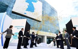 Triều Tiên rút khỏi Văn phòng liên lạc chung liên Triều
