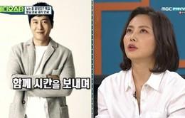 Chu Sang Mi tiết lộ bị trầm cảm sau cái chết của bạn diễn Kim Joo Hyuk