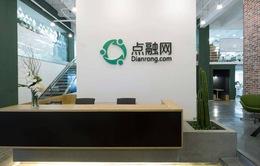 Trung Quốc: Dianrong đóng cửa 60 chi nhánh, sa thải 2.000 nhân viên