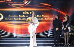 Giải Âm nhạc Cống hiến 2019: Một năm đại thắng của Bích Phương, Tiên Cookie