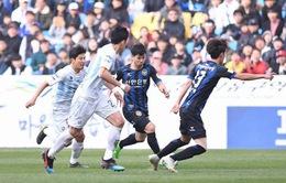 Công Phượng đá chính, Incheon United thất bại trước đội bóng hạng Tư