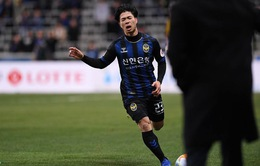 Công Phượng đá chính trong trận thua thứ 6 liên tiếp của Incheon United