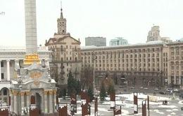 Hiệp ước hữu nghị Nga - Ukraine hết hiệu lực