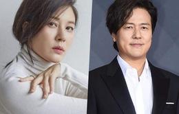Kam Woo Sung và Kim Ha Neul ''yêu lại từ đầu'' trong phim mơi