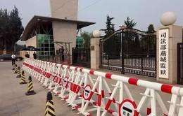 Trung Quốc dùng trí tuệ nhân tạo giám sát nhà tù