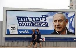 Tổng tuyển cử tại Israel