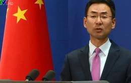 """""""Đàm phán Mỹ - Trung đang có những tiến triển đáng kể"""""""