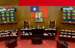 Thông qua hôn nhân đồng giới tại Đài Loan (Trung Quốc)