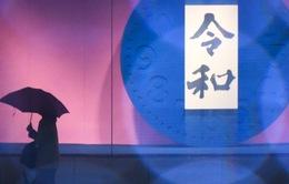 Ý nghĩa của triều đại Lệnh Hòa của Nhật Bản