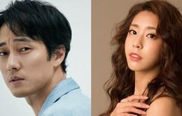 Bạn gái So Ji Sub rút lui khỏi giới giải trí