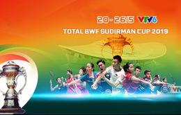 Lịch trực tiếp Giải cầu lông đồng đội thế giới Sudirman Cup 2019