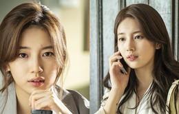 Sau 1 năm trễ hẹn, phim của Lee Seung Gi - Suzy cũng có lịch ra mắt