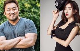 Ma Dong Seok phủ nhận thông tin về việc kết hôn