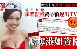 Ngoại tình với đàn ông có vợ, Á hậu Hong Kong được yêu cầu trao trả danh hiệu