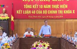 Cần một Nghị quyết mới cho Thừa Thiên - Huế phát triển lên tầm cao mới