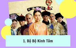 Học tiếng Trung qua phim ảnh và âm nhạc: Phương pháp cực hiệu quả, thú vị