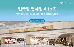 Hàn Quốc mở cửa hàng miễn thuế đầu tiên ở khu vực nhập cảnh Sân bay Incheon