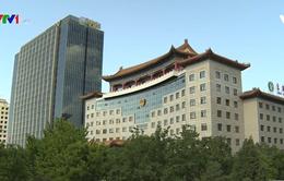 Trung Quốc truy quét tội phạm trong lĩnh vực viễn thông