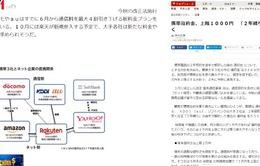 Nhật Bản thúc đẩy cạnh tranh giữa các mạng di động