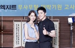Phim mới của YoonA và Jo Jung Suk công bố poster