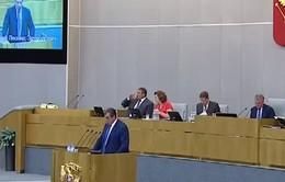 Duma Quốc gia Nga thông qua đạo luật đình chỉ Hiệp ước INF
