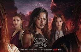 """Asadal Chronicles"" tung poster phần 2, Song Joong Ki giả gái?"