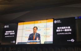 Ông Qu Dongyu chính thức được bầu làm Tổng giám đốc FAO lần thứ 9