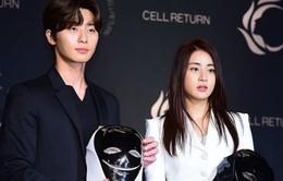 Ngỡ lần đầu gặp nhau nhưng Park Seo Joon và Kang So Ra lại phủ nhận