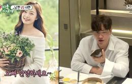 Kim Jong Kook bị nghi ngờ yêu đương với lính mới của Running Man