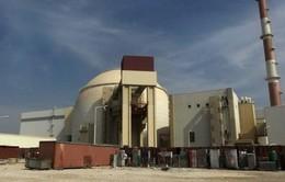 Iran tuyên bố sẽ giảm cam kết hạt nhân từ tháng 7