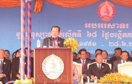 Đảng Nhân dân Campuchia kỷ niệm 68 năm thành lập
